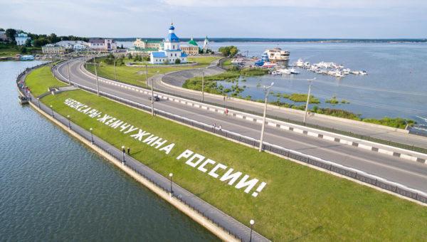 Автобус Нижний Новгород - Чебоксары